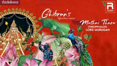 Ghibran's Spiritual Special