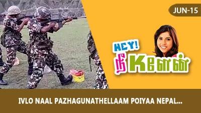 Ivlo Naal Pazhagunathellaam Poiyaa Nepaallll 🤭