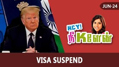 Visa Suspend