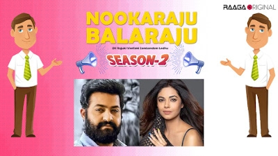 NookaRaju Balaraju-S02 - Ep 65