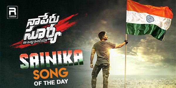 Naa Peru Surya Naa Illu India Songs Download, Naa Peru Surya Naa Illu India  Telugu MP3 Songs, Raaga.com Telugu Songs