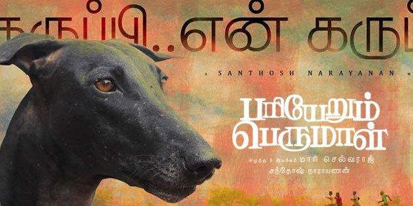 pariyerum perumal songs download pariyerum perumal tamil