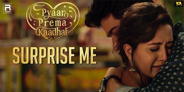 pyaar prema kaadhal song free download in starmusiq